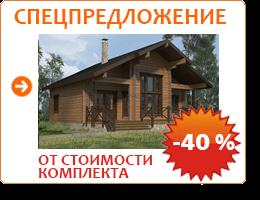 Деревянные дома из Финляндии, готовые финские дома, финские дома под ключ